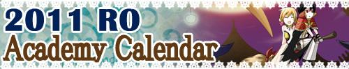 ROスクールカレンダー